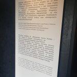 """wystawa """"Małopolska Karola Wojtyły – Jana Pawła II Wieliczka-Brzegi"""